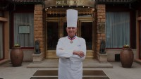 paul-bocuse-restaurant-new-york