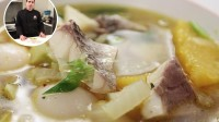 recette soupe chinoise daurade