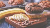 Les muffins anti-gaspi de la chef à domicile sur Tours Julie Alves