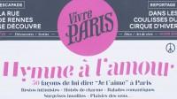 Le magazine Vivre à Paris parle d'Invite1chef.com